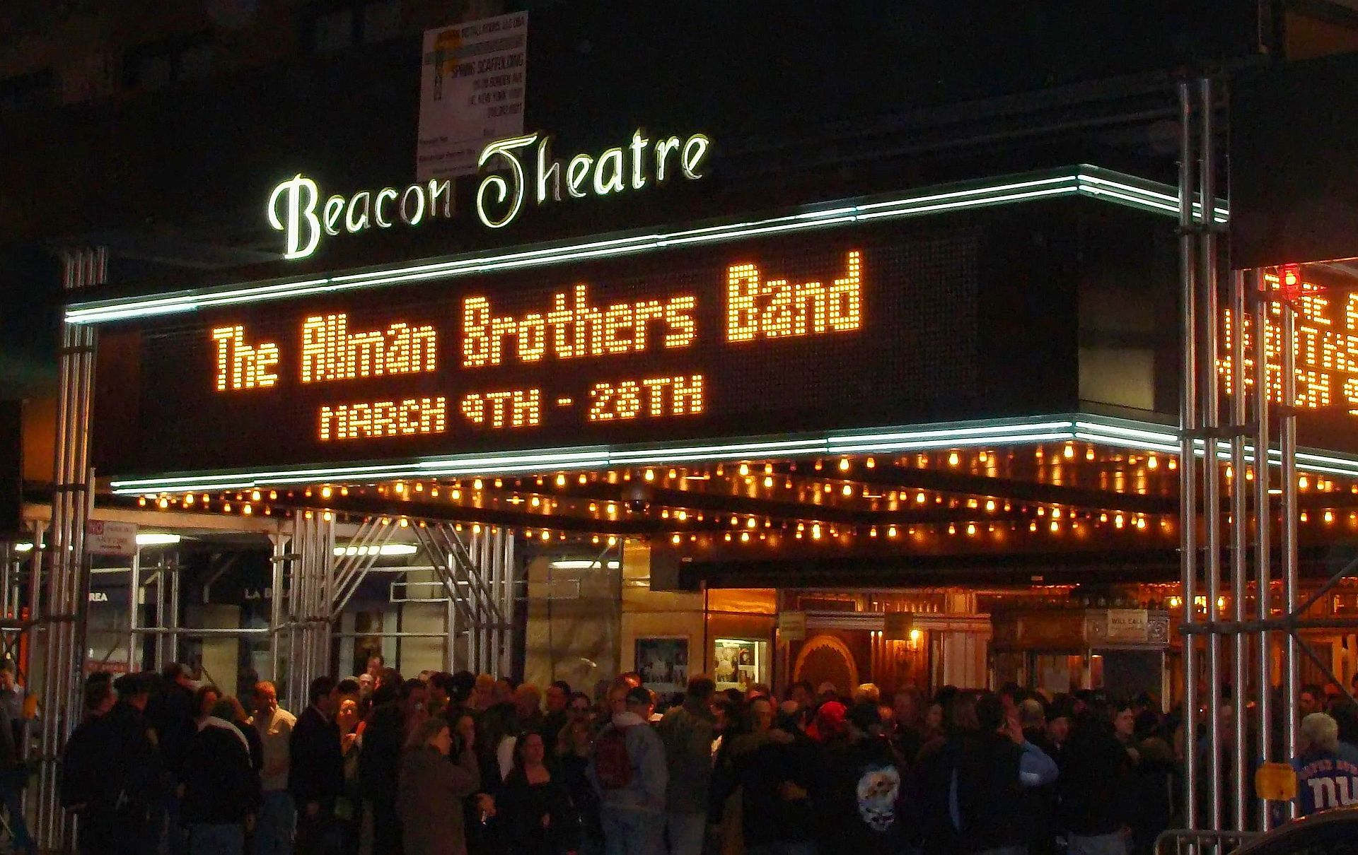 the allman brothers band beacon theatre 40th anniversary